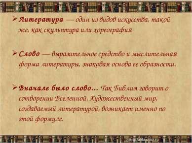 baza simbolică)