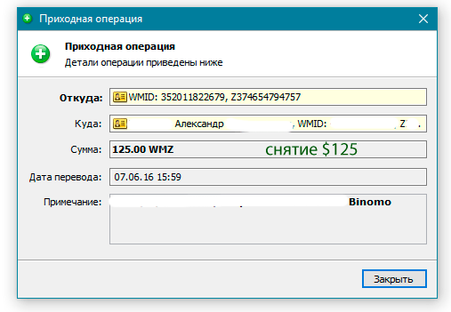formular de opțiune binară)