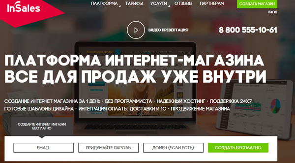 câștiguri pe internet 500 pe sarcină)