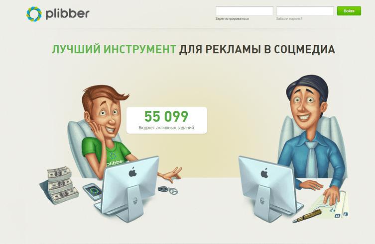 o modalitate eficientă de a câștiga bani pe internet)