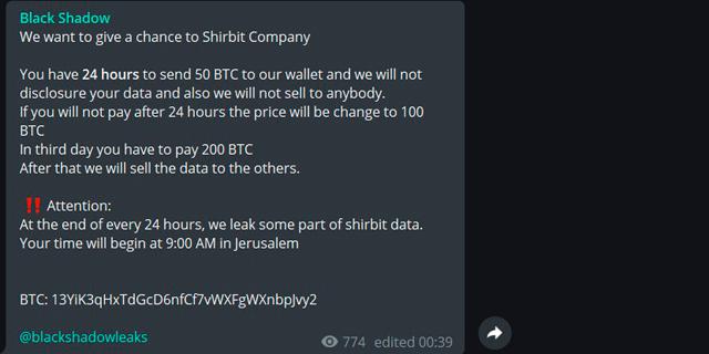 confirmare bitcoin locală