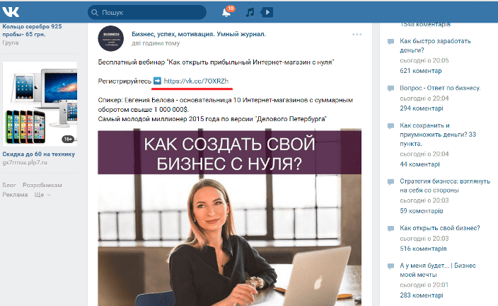 câștigați bani creând un site web)