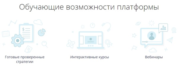câștigați bani pe știrile despre opțiunile binare)