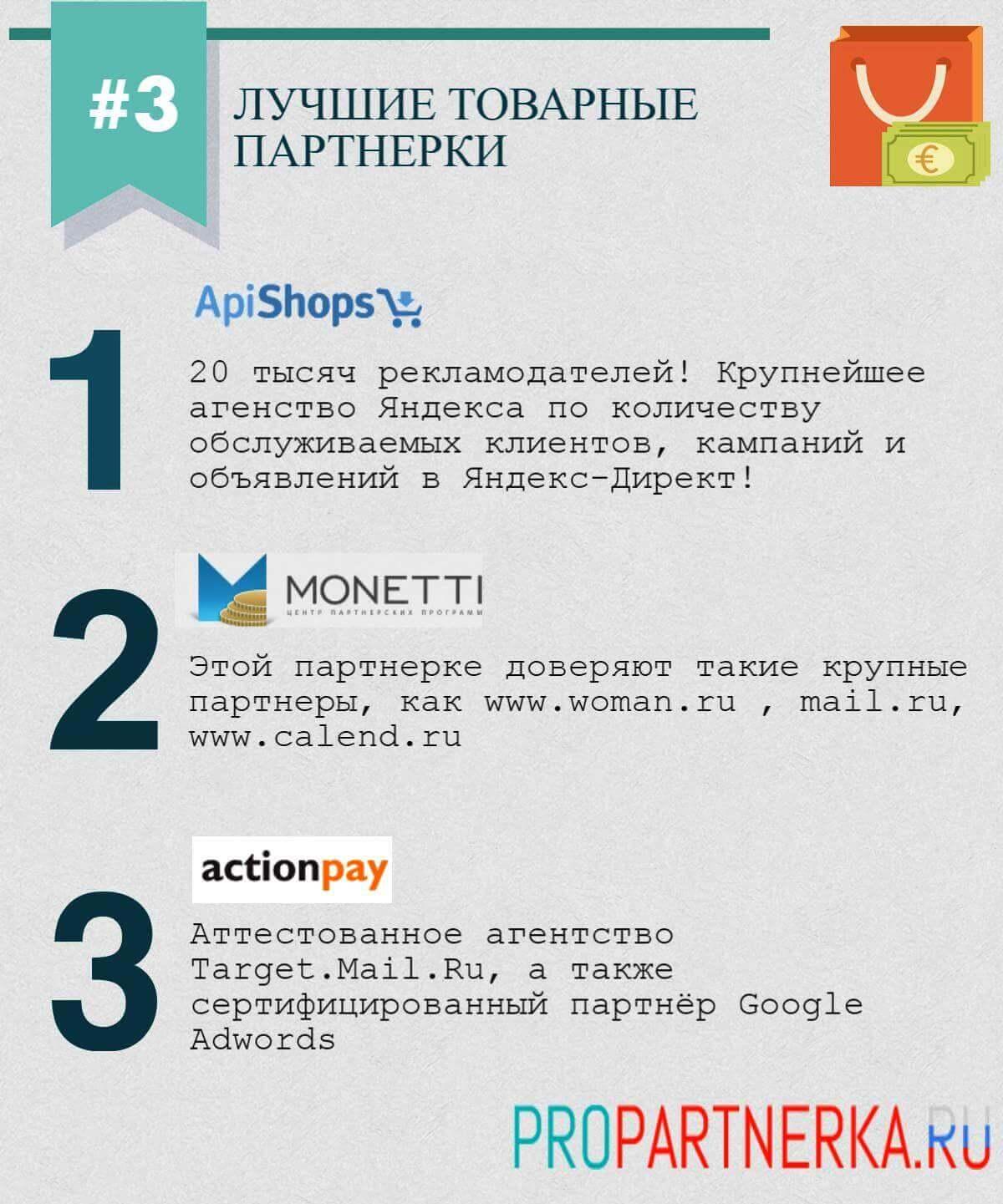 câștiguri rapide pe programe afiliate)