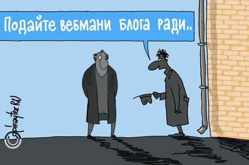 Câștigurile pe internet sunt reale)