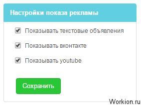 câștigurile pe site- urile de pe Internet)