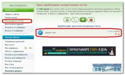 câștigurile seosprint pe Internet)