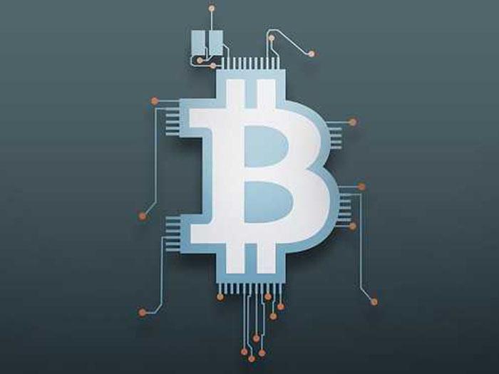 cum să emiteți bitcoin)