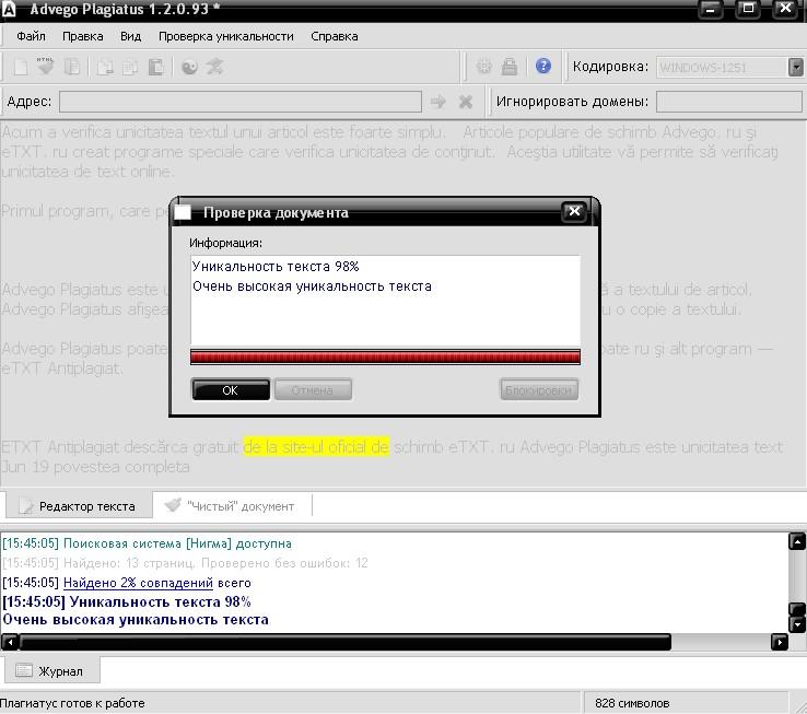 Cum se pot castiga bani dintr-un site cu google adsense, partea 1 creare anunturi – tutorial video