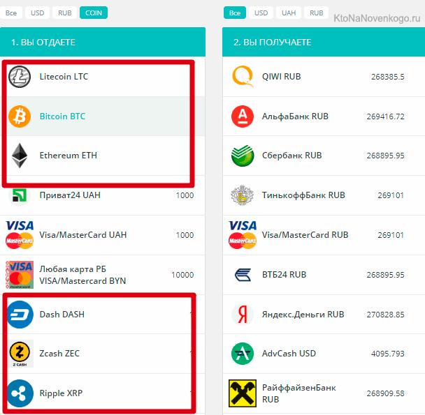 cum să retragi bani din bitcoin qiwi