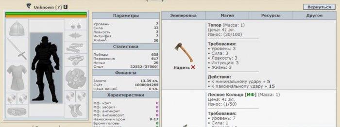 câștigați bani pe browser)