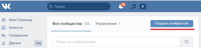 câștigați bani în browser)