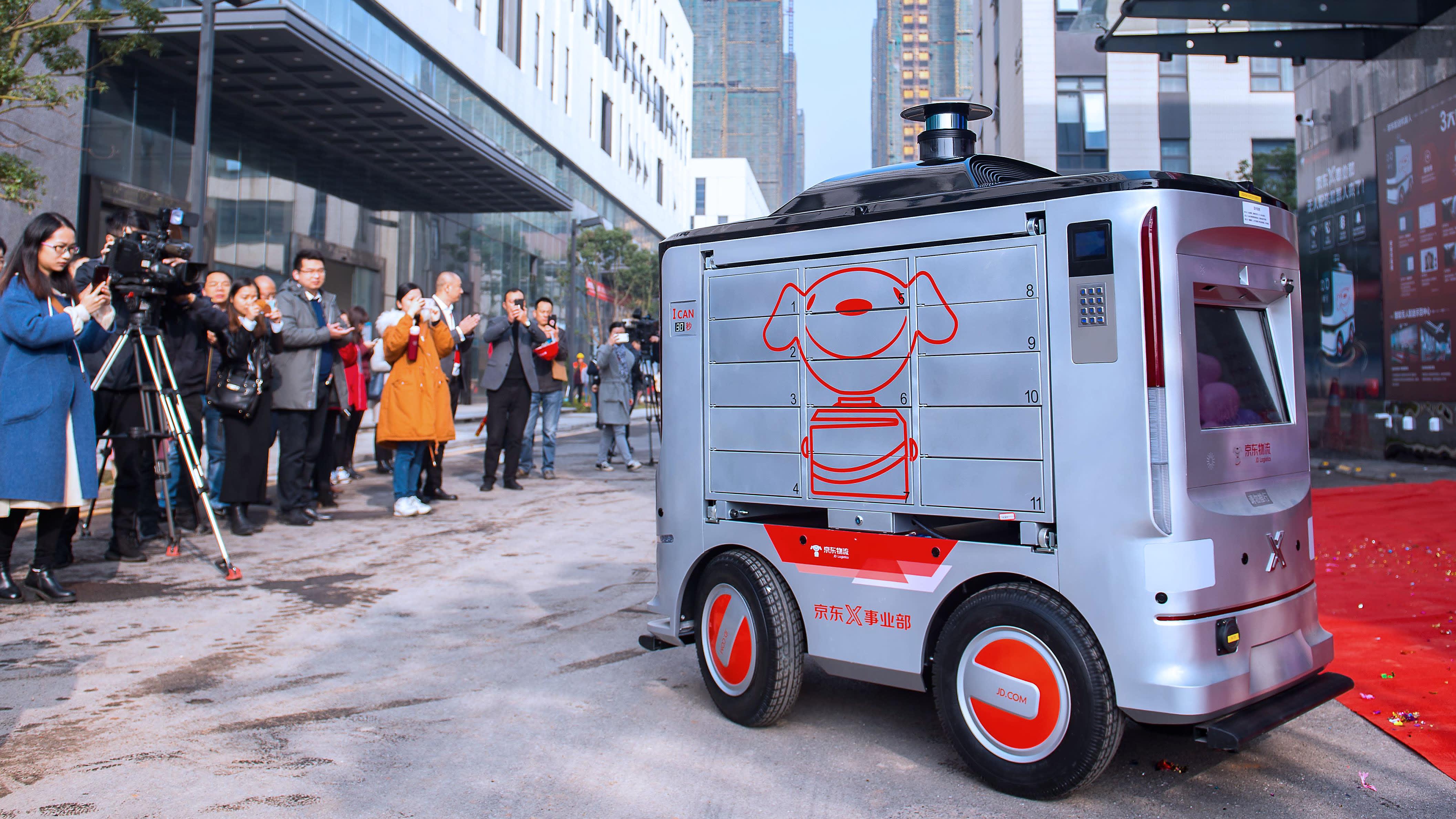 consilieri de roboți comerciali
