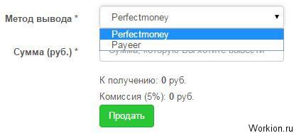 extensie pentru a câștiga bani pe Internet
