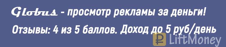 câștigurile pe internet câștigurile fără investiții)