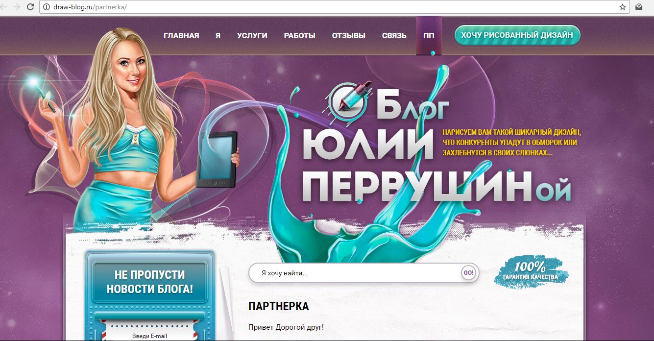 Câteva idei pentru a câștiga bani din internet — romaniaservicii.ro