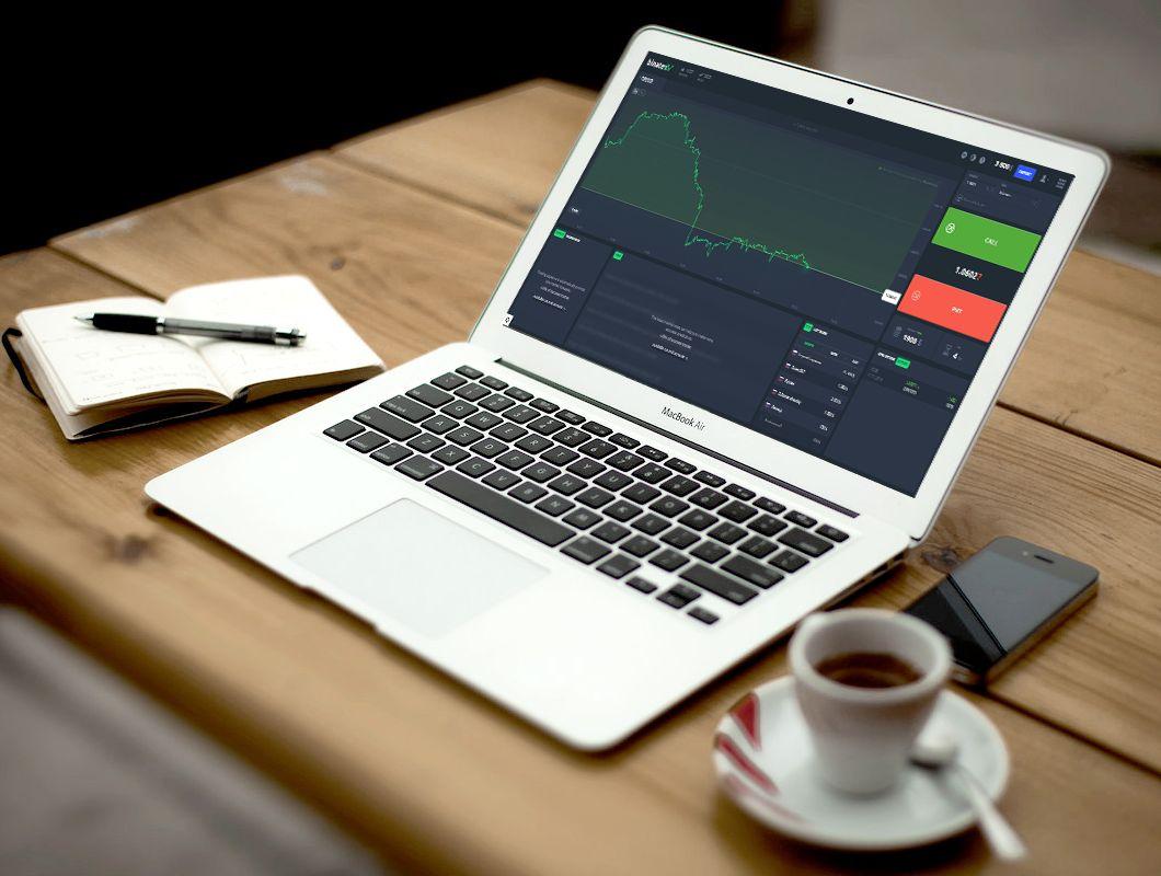 opțiuni binare fără depunere cu retragerea banilor startup- uri investiții pe internet