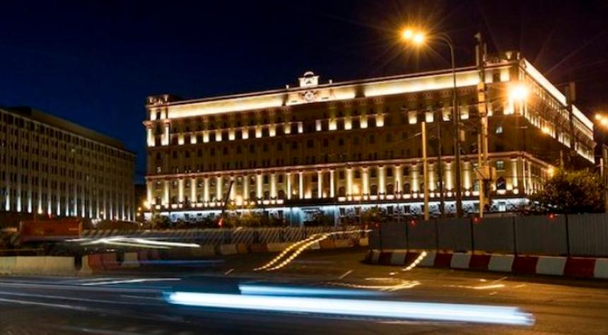 Opțiuni de schimb Moscova)