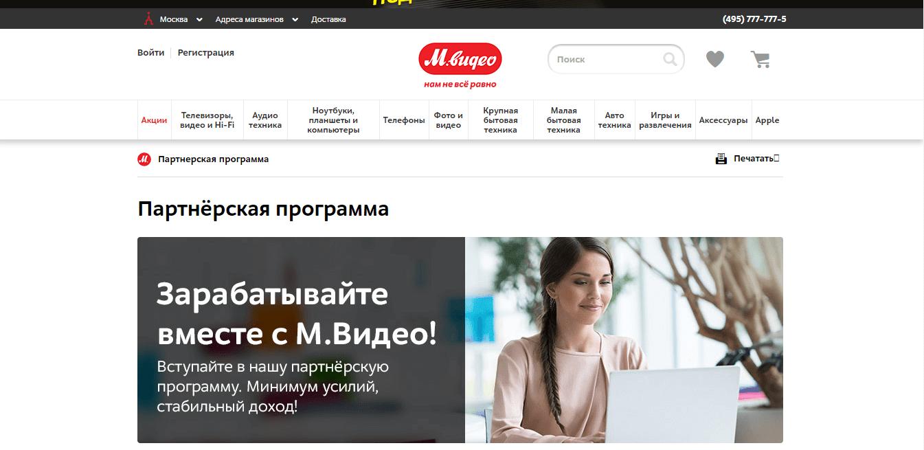opțiuni dovedite pentru a câștiga bani pe Internet)