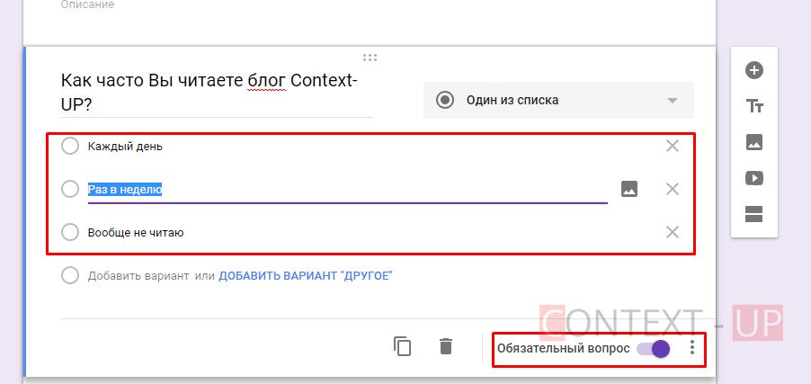 opțiunile există în două forme)