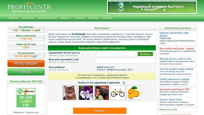 sfătuiți un site unde puteți face bani)