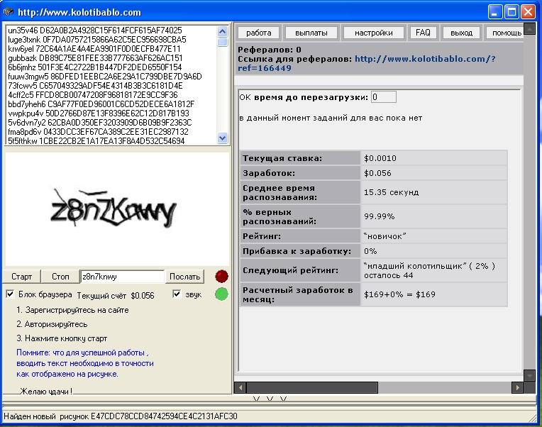 site- uri de internet populare pentru a câștiga bani)