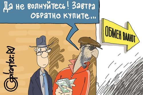 studiem opțiuni și câștigăm)