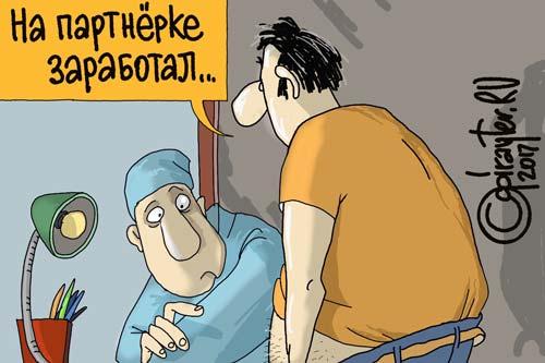 unde puteți câștiga rapid și mult)
