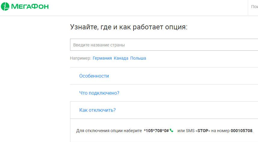 exemplu de tarifare a opțiunii)