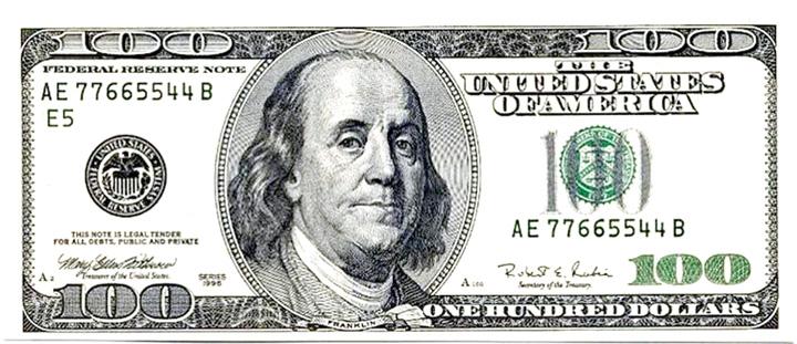valoarea opțiunii în dolari)