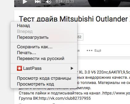 în cazul în care pentru a face bani pe internet novich)