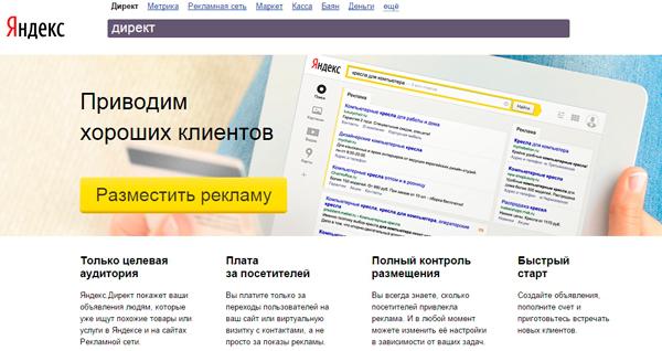 puteți crea un site web pentru a face bani)