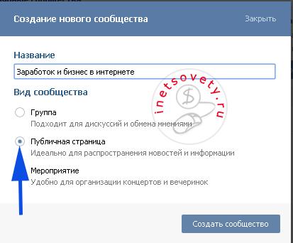 VK opțiune)