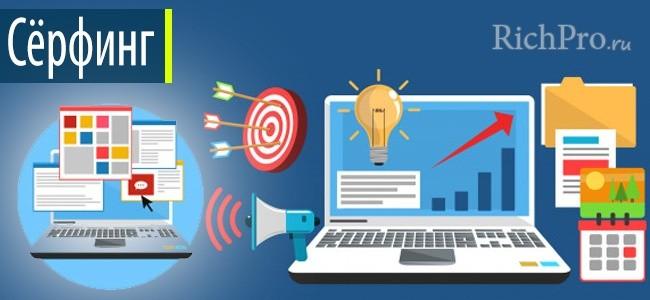 Cum poate internetul să vă facă bani online de acasă