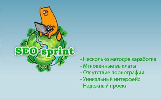 o nouă metodă de a câștiga bani prin internet)