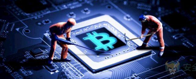 bitcoin minim
