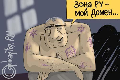 a face bani repede pentru o croitoreasă)