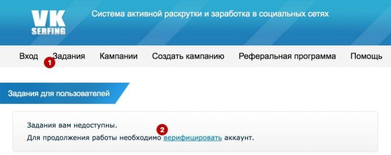 câștiguri pasive pe site- urile de top de pe internet)