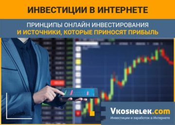 opțiuni binare de la 300 de ruble