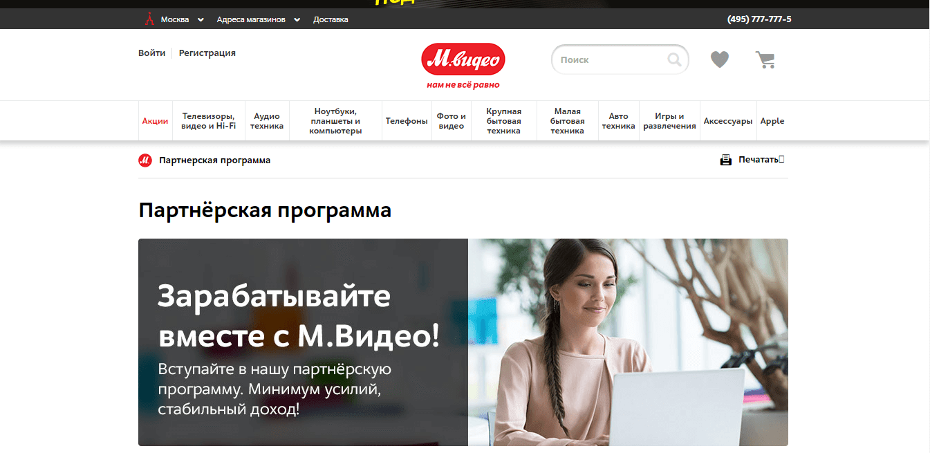 lista site- urilor de încredere pentru a câștiga bani pe Internet