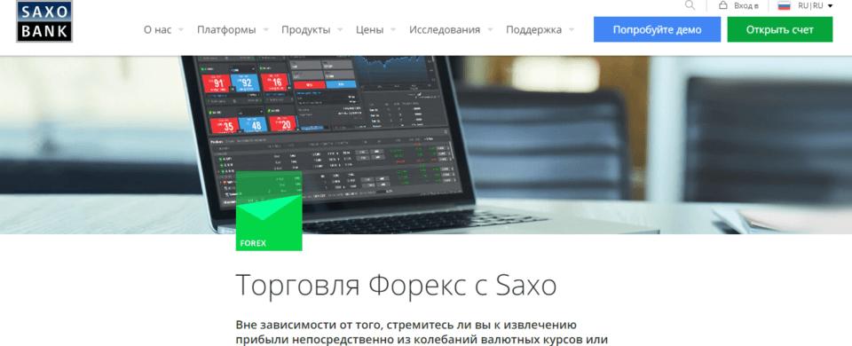 site de încredere pentru a face bani)