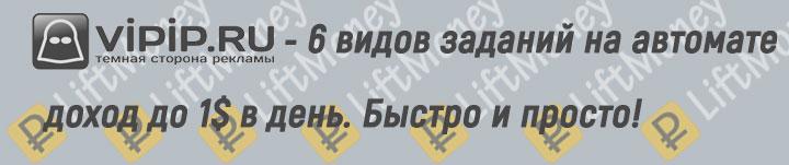 câștigurile site- ului pe internet fără investiții)