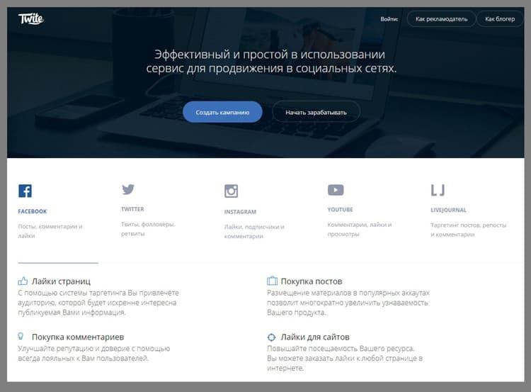 site web pentru a face bani)