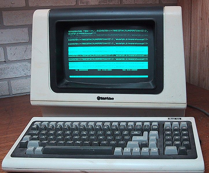binare cu terminal)