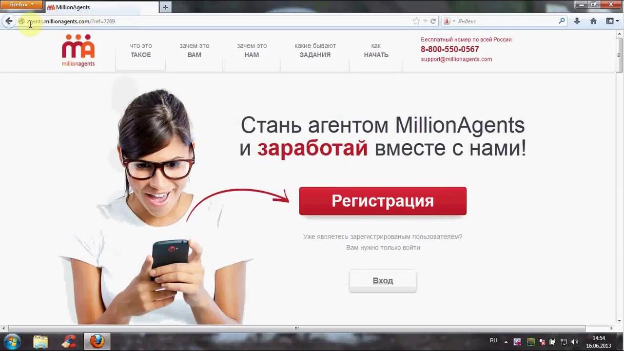 comenzi de câștiguri suplimentare prin Internet