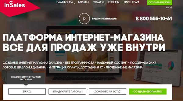 creați- vă propriul site web pentru a câștiga bani pe Internet
