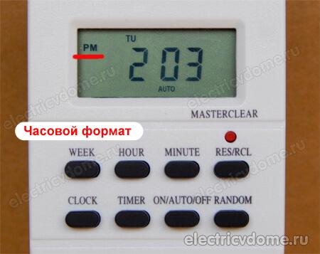 cronometru pentru tranzacționare