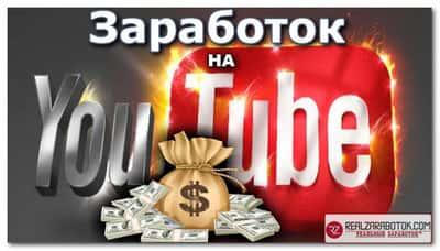 câștigarea rapidă și ușoară a banilor)