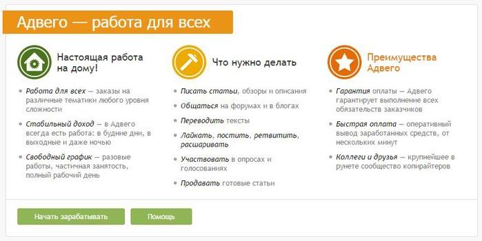 câștiguri pentru sarcini pe Internet)
