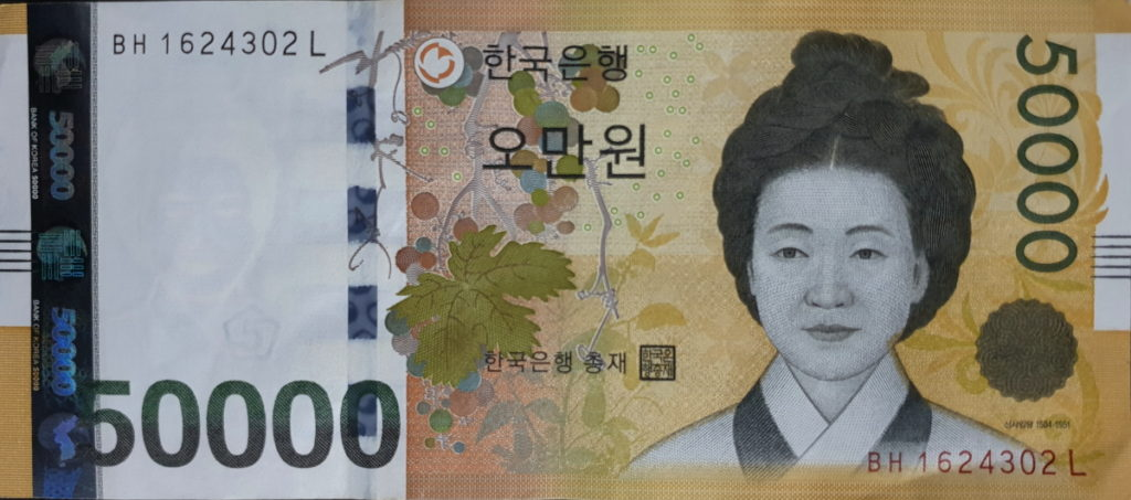 câștigurile din Coreea de la ulan ude verificate